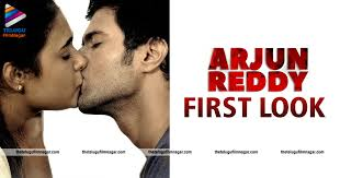 here is the first look of vijay devarakonda s arjun reddy vijay shocked many with this arjun reddy first look poster where he is seen kissing his e