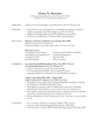 Internal Promotion Resume Sample Free Resume Example And Writing