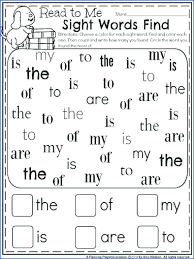 Kindergarten Sight Words Inspirational Free Sight Word Kindergarten ...