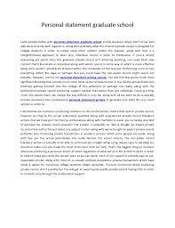 personal statement for graduate school computer science graduate personal statement graduate school 29