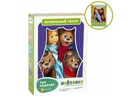 <b>Куклы</b>-перчатка: купить детские игрушки на <b>руку</b> для кукольного ...
