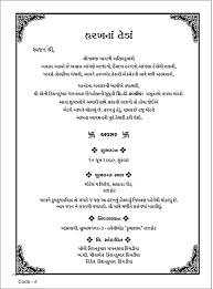 awe inspiring work baby shower invitation wording fresh wedding es for dinner inv office baby shower invitation wording