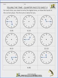 Grade 4 Math Worksheets   Rosenvoile.com