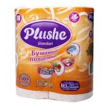 Бумажные изделия для дома <b>PLUSHE</b> — купить в интернет ...