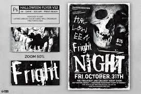 Black And White Flyer Template Halloween Flyer Template V24 By Lou24 GraphicRiver 10