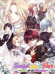 sealed with a kiss bride of an asmodian otome amino