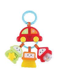 Брелок с <b>ключами Happy Baby</b> 3478748 в интернет-магазине ...