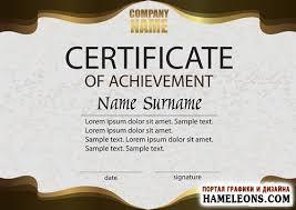 Роскошные дипломы сертификаты векторная подборка diploma or  Роскошные дипломы сертификаты векторная подборка diploma or certificate template