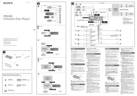 search cdx user manuals prepossessing sony cdx gt55uiw wiring diagram sony cdx gt55uiw wiring diagram boulderrail org on sony cdx gt55uiw wiring diagram