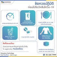 โรงพยาบาลธนบุรี บำรุงเมือง Thonburi Bamrungmuang Hospital - Home