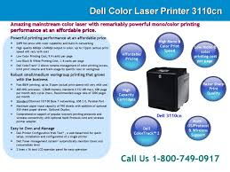 Small Picture Printer Color Test Page For Hp Unique Lowest Cost Per Page Color