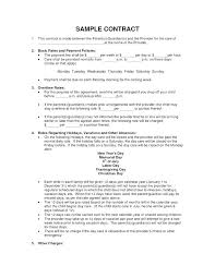 Home Daycare Forms Printable Senetwork Co