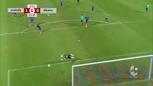 ไฮไลท์ฟุตบอล การท่าเรือ เอฟซี 2-0 เอสซีจี เมืองทอง ยูไนเต็ด