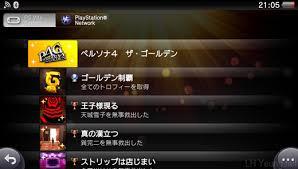 Persona 4 Vending Machine Fascinating Persona 48 Golden Platinum Trophy Guide LH Yeungnet Blog Tech