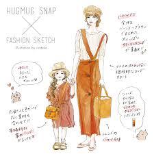 人気ファッションイラストレーターのでこさんが Hugmug夏号で見つけた