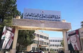 """توضيح من """"التعليم العالي"""" و""""الخارجية"""" حول الطلبة الأردنيين في كازاخستان"""