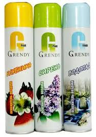 air fresheners best air freshener for your home office or car best air freshener for office