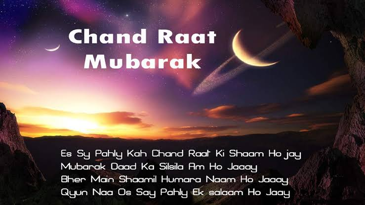 chand raat mubarak shayari hindi