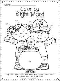 Sight Word Coloring Pages Printable Sight Word Coloring Page Hidden