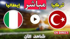 مشاهدة مباراة ايطاليا وتركيا بث مباشر يلا شوت اليوم في يورو 2020 - YouTube