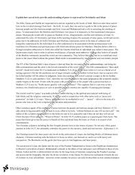 essay on religion and peace year hsc studies of religion i  essay on religion and peace