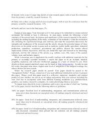 article on homework essay memories database sample resume example how to write a biology book report research paper outline template sample that you can use
