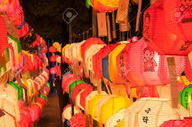 Light Up Paper Lanterns Paper Lanterns Lit Up At Bongeunsa Temple During Buddha