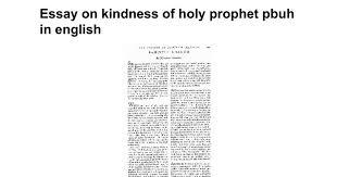 prophet muhammad essay