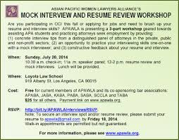 mock interview resume review workshop apawla interviewing skills workshop
