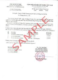 Transfer Services College Essay Writing Letter Of Support For