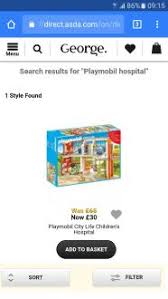 fan heater asda. playmobil hospital less than half price was £65 now £30 @ asda george discount fan heater