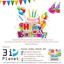 Happy Birthday Sign Templates Download Happy Birthday Image Psd Birthday Banner Templates