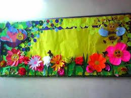 Pin On School Chart Ideas 3d Art Cutting Paper Art By