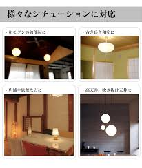 japanese style lighting. It Is A Product Made In 1 Light Mini-stands Making Paper By Hand Japanese Style Lighting J