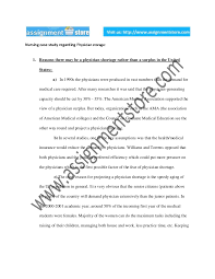 case study essay example an error occurred pages the disneys  nursing case study regarding physician storage case study essay example