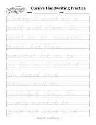 Custom Handwriting Worksheet Print Your Own Handwriting Worksheets ...