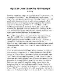 child policy in essay one child policy in essay