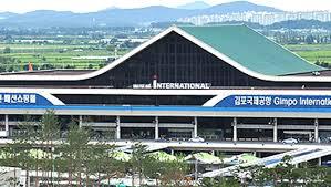 images?q=tbn:ANd9GcR1XPleLoX8UsLBh6bWM3KD0S071XeZCe3G6pj6CxGjJLrh4Asubg - Документы на визу в Южную Корею