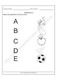 Matching The Objects Free Kindergarten Math Printable Worksheets ...