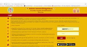 Ttd Nijapada Darshanam Seva Timings Online Booking Tirumala
