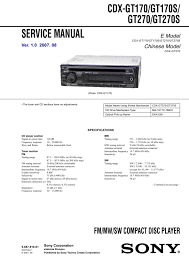 sony cdx gt170 wiring diagram sony cdx gt710 wiring diagram \u2022 free sony cdx gt110 wiring diagram at Sony Cdx Gt170 Wiring Diagram