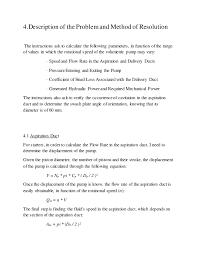 rudder control analysis hydraulic pump analysis  7 4