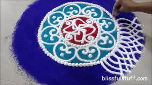 Diwali Rangoli Designs Sanskar Bharti Diwali Special Sanskar Bharati Rangoli Design How To Draw