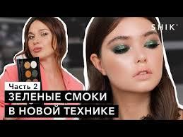 Perfect liquid blush 01 <b>Кремовые румяна</b> 01
