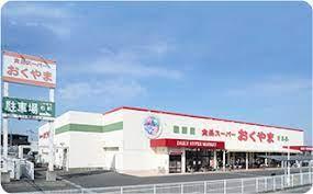 スーパー おく やま 買収