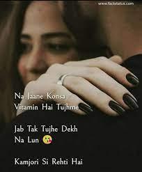 vitamin hindi sad shayari pain friend