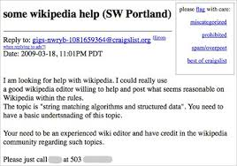 Photo Editor Wikipedia Searching For Wikipedia Assistance On Craigslist The Wikipedian