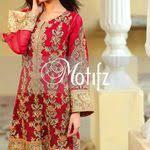 Hina Imtiaz 2 (hinaimtiaz2) on Pinterest