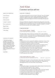Customer Services Advisor Cv Sample Excellent Communication