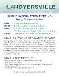 Public Information Meeting Announcement